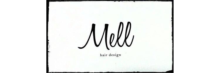 メル(Mell)のサロンヘッダー