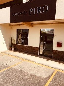 ヘアーメイクピロ(HAIR MAKE PIRO)の写真/落ち着いた空間で施術を受けたい方、悩みをしっかり聞いてもらい施術を受けたい方におすすめ♪