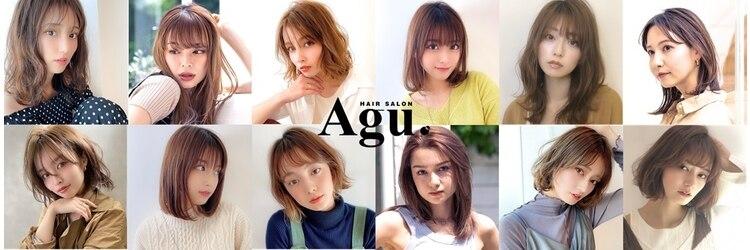 アグ ヘアー グリーン 長町駅前店(Agu hair green)のサロンヘッダー