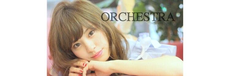 オーケストラ 渋谷(ORCHESTRA)のサロンヘッダー
