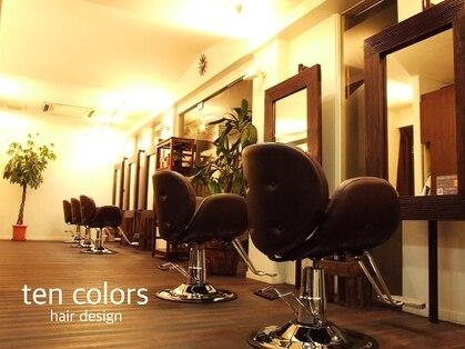 テンカラーズ(ten colors)の写真