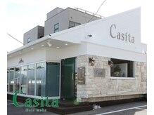 カシータ 伊勢崎(Casita)の雰囲気(優しい白色の三角屋根が目印♪)