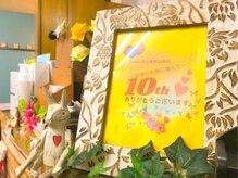 美容室デラリンクルの雰囲気(《祝☆10周年》)