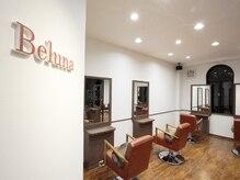 美容室 ベルナ(Beluna)の雰囲気(お客様を喜ばせる努力が魅力的なサロンです♪)