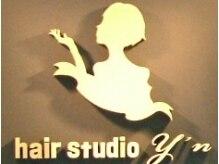 ヘアースタジオ ワイン(hair studio y'n)の雰囲気(このロゴが目印ですよ☆)