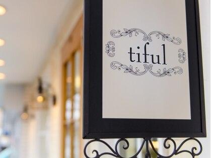 ティフル(tiful)の写真