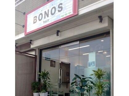 ボノスヘアー(BONOS hair)の写真