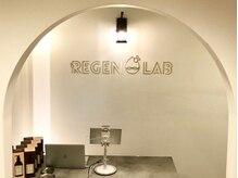 リジェンラボ(Regen Lab)の雰囲気(最新の設備でお待ちしております)