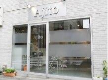 ヘアー アジト(Hair Ajito)の雰囲気(神楽坂駅1分◆こちらの看板がお店の目印です!)
