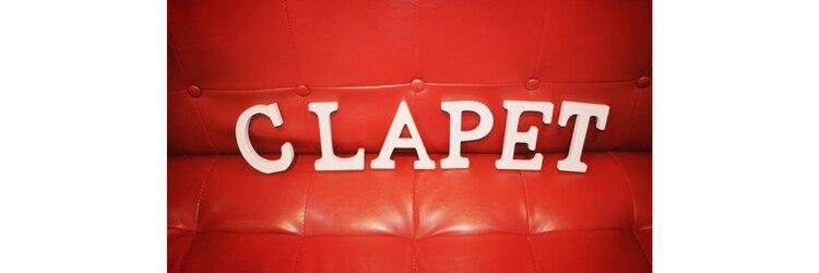 クラペ(CLAPET)のサロンヘッダー