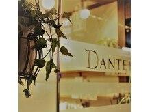 ダンテヘアー(DANTE hair)の雰囲気(ご新規様も大歓迎♪親しみやすいスタッフがお迎えします☆)
