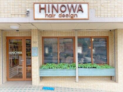 ヒノワ ヘアデザイン(HINOWA)の写真