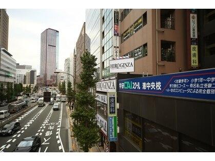 ヒロギンザ 田町店(HIRO GINZA)の写真