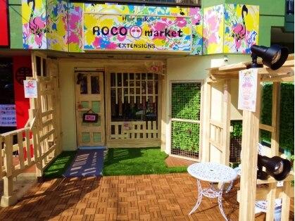 ヘアーメイク ロコ エクステンションズ 亀戸店(Hair make ROCO Market etensions)の写真