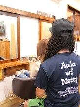 アラ ウィー ナッティー(Aala wi Natty)