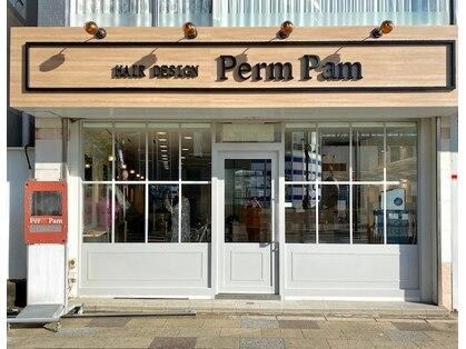 パームパム 熊谷店(Perm Pam)の写真