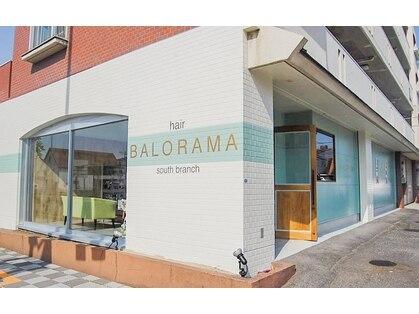 バロラマサウスブランチ(BALORAMA south branch)の写真