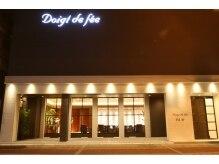 ドゥワドフェアイラ(Doigt de fee ISLAY)の雰囲気(美容室とは思えない外観はゴージャスで高級感が漂います。)
