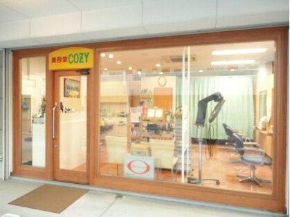 美容室コージー(COZY)の写真