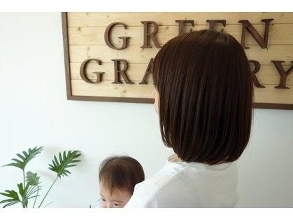 グリーン グラナリー(GREEN GRANARY)の写真