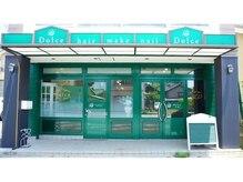 ドルチェ(Dolce)の雰囲気(豊川南大通の緑看板が目印です。セブンイレブン&開花亭さん付近)