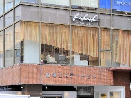 フーコー 小倉魚町店 (fuhcoh)の写真