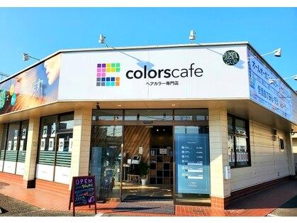 カラーズカフェ 高崎店(Colors cafe)の写真