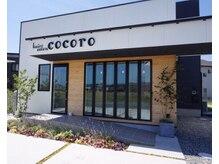 ココロ(cocoro)