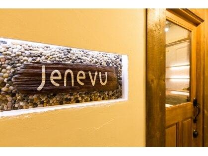 ジェネヴ(jenevu)の写真