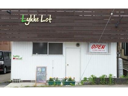 ルゥケロット(Lykke Lot)の写真