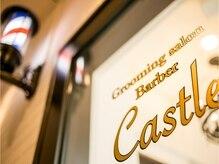 Barber Castleでお過ごしいただくワンランク上のサロンタイムをご紹介します。