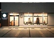 アルベリー ヘアーアンドスパ 浜松上島店(ALBELY hair&spa)の雰囲気(上島駅から徒歩1分。遠鉄電車で夜来店する方も多いです!)