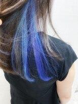 アプリ バイ リアン 浦和(appri by Rien)インナーカラー ブルー、バイオレット