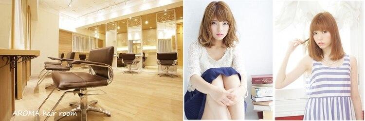 アロマヘアーハウス 新宿2号店(AROMA hair house)のサロンヘッダー