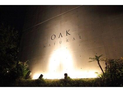 オーク たまプラーザ(OAK)の写真