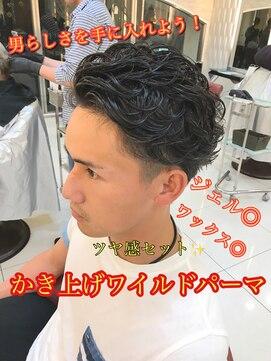 髪型 代 メンズ ワイルド 40