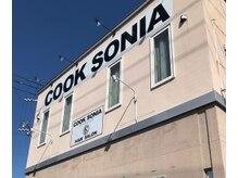 クークソニア(COOK SONIA)