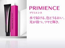 ◆プリミエンスカラー◆
