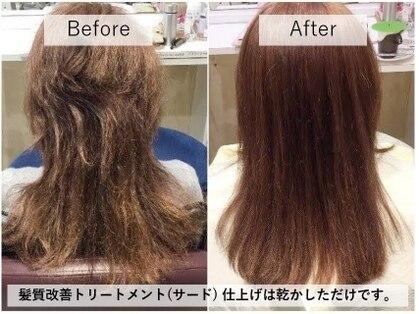 髪質改善 ソアリス 烏丸丸太町店(soiris)の写真