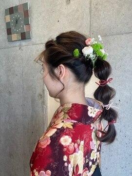 美容室 ル クラージュ卒業式袴着付け・ヘアセット