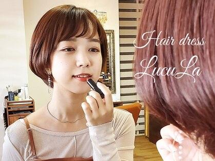 Hair dress LucuLa 【ヘアドレス ルチュラ】