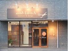 アトリエ ローナ(atelier Lo-nA haircare & design)の雰囲気(■外観)