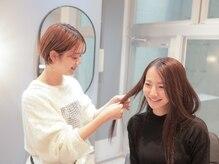 ◆毛髪診断◆