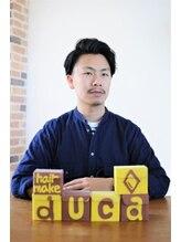 ヘアメイク デュッカ ダイヤモンド(hair make duca diamond)フルカワ