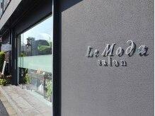 レモーダサロン(Le Moda salon)の雰囲気(お客様のご来店を心よりお待ちしております。 スタッフも募集中)