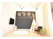 エメリ(emelie)の雰囲気(お子様とご一緒の来店も歓迎♪キッズスペースあり。)