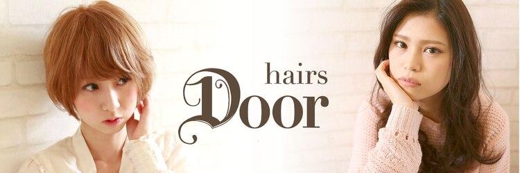 ドアー(Door)のサロンヘッダー