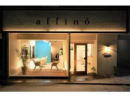 アフィーノ(affino)の写真