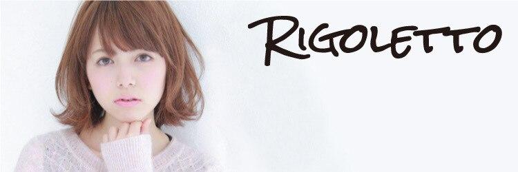 リゴレット 新越谷店(RIGOLETTO)のサロンヘッダー