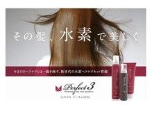 【TVで話題】髪質改善ミネコラ公式認定サロンでサラツヤ感とイルミナカラーの組み合わせが大人気な理由♪